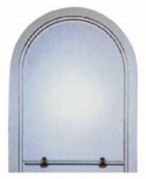 Spogulis 75x56