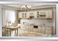 "Kitchen ""Simfonia"""