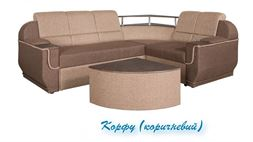"""Dīvāns """"Merkury""""  5D"""