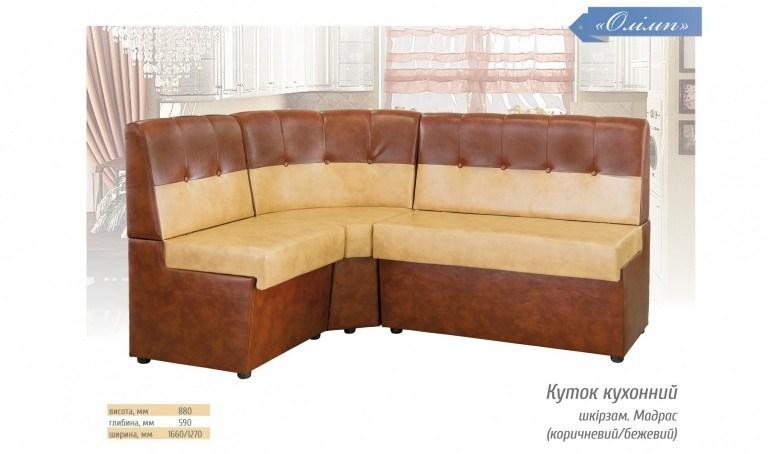 Kitchen Corner Sofa Olimp 3d